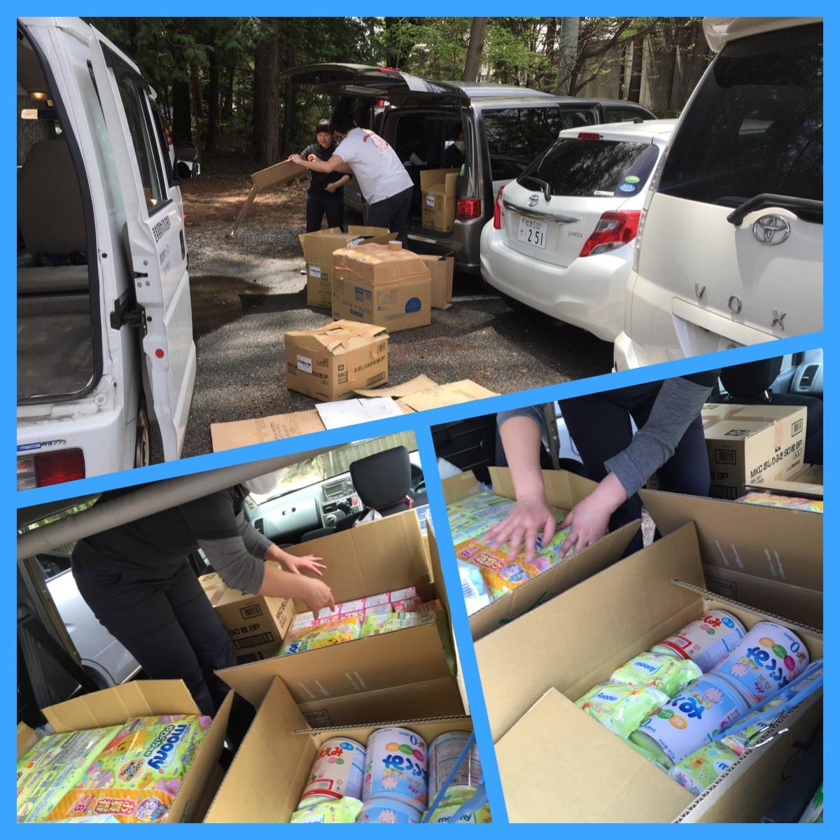 熊本地震 復興支援 支援物資 助け合い できることは何