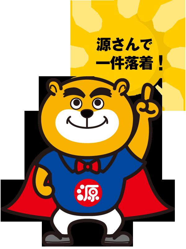 上伊那、南信、長野県、上伊那郡、伊那市、岡谷市 粗大ゴミ 不用品 回収