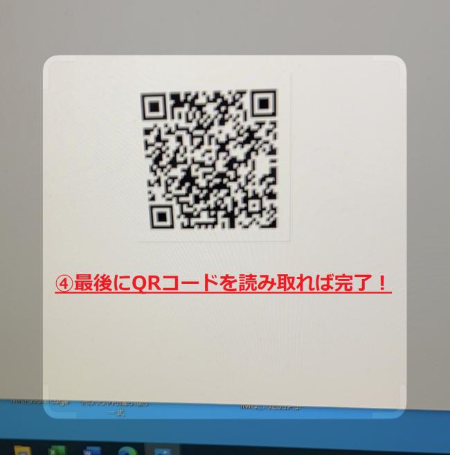 源さんLINE登録手順,AIで処理料金を自動判別,粗大ごみ回収